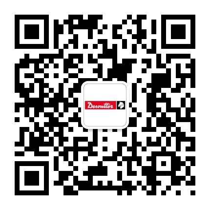 Desoutter Industrial Tools WeChat Page